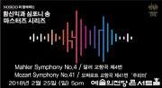 http://www.symphonysong.com/expo2/user/symphonysong/album/photo_1.JPG 대표 이미지