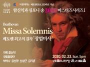 http://www.symphonysong.com/expo2/user/symphonysong/album/밴드용.jpg 대표 이미지